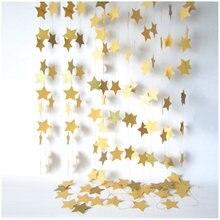 Модные настенные бумажные гирлянды со звездами длиной 2 м цепочка
