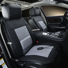 12V Cooling Car Seat Cover Single Cushion With Cool Air And Massage Function For Car series