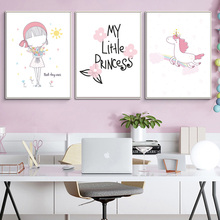 Nordic Kids Room Pink Girl Decorative Picture Posters And Prints Cartoon Unicorn Wall poster Wall Canvas Art Painting Unframed posters and prints kids room cartoon rabbit paintings wall decor picture poster nursery wall art nordic poster pink unframed