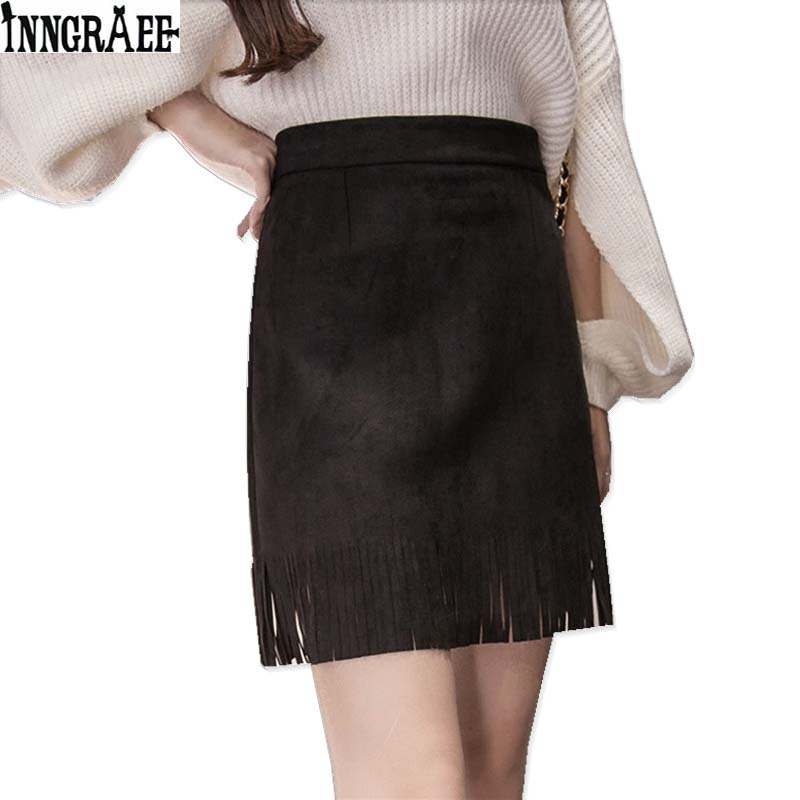 Leather Skirt with Fringe Promotion-Shop for Promotional Leather ...