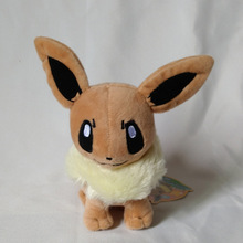 2015 Lovely Pokemon Plush Toys Kawaii Flareon Figure Soft Stuffed Animals Plush Kids Toys~flareon For Children Kids Children