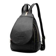 2017 Женский Досуг сумка для подростка Рюкзаки отдыха и путешествий Упаковка Черная мягкая искусственная кожа сумка ранцы для девочек Mochilas