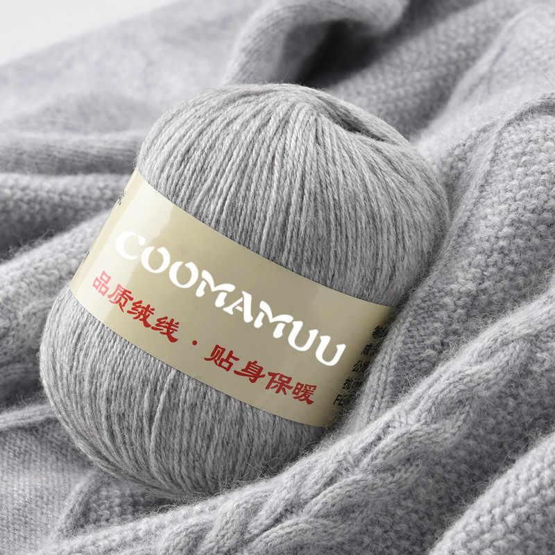 51 색상 50g/공 높은 품질 따뜻한 소프트 Anti-pilling 캐시미어 손 뜨개질 스웨터 스카프에 대 한 크로 셰 뜨개질 스레드