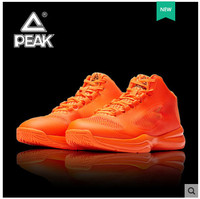 Basketball shoes men's sports shoes 2018 summer men and women with the same paragraph breathable wear non slip training shoes