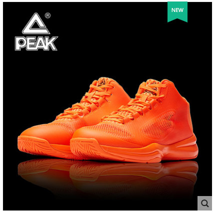 Basketball Shoes Mens Sports 2018 Summer Men And Women With The Same Paragraph Breathable Wear Non Slip Training In From