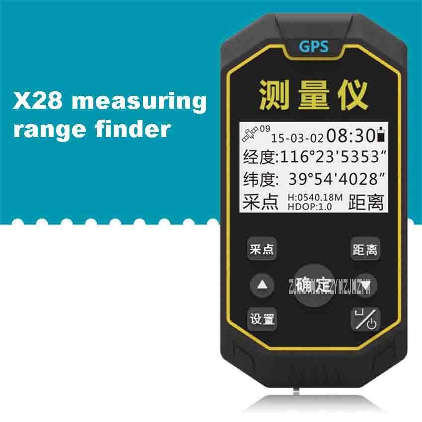 New X Measuring Range Finder Outdoor Handheld GPS Locator - Altitude longitude finder