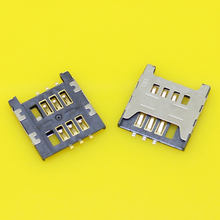Best Price 2pieces New sim card reader holder for Samsung GT E1200M E1200 I519 I939D I939i tray slot socket connector(China)