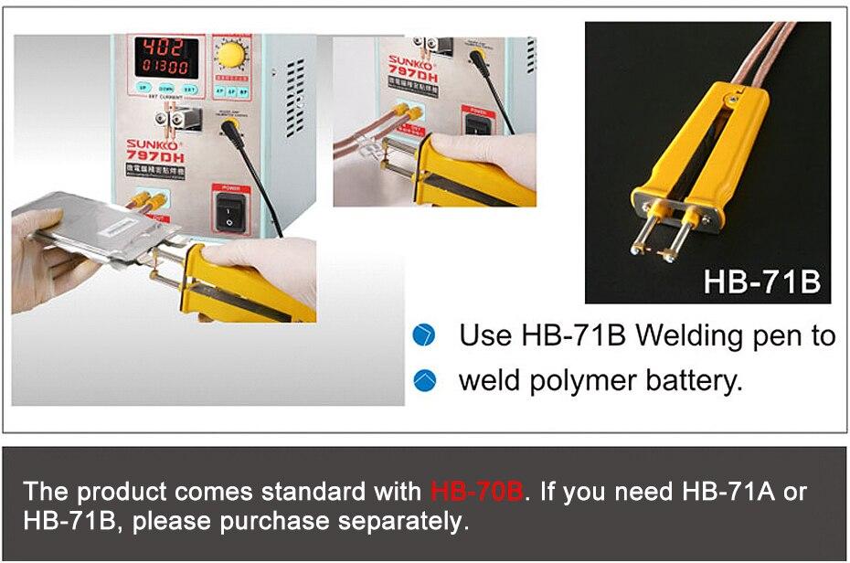 spot welder 7