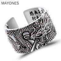 999 Sterling Silver Dragon Rings for Men Homme Vintage Open Ring Thai Silver Jewelry Cool Birthday Party Gift