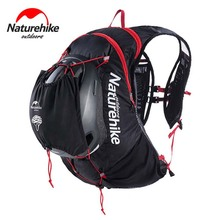 Naturehike Outdoor Hydration Pack Running Backpack Cycling Bag Hiking Lightweight Bags