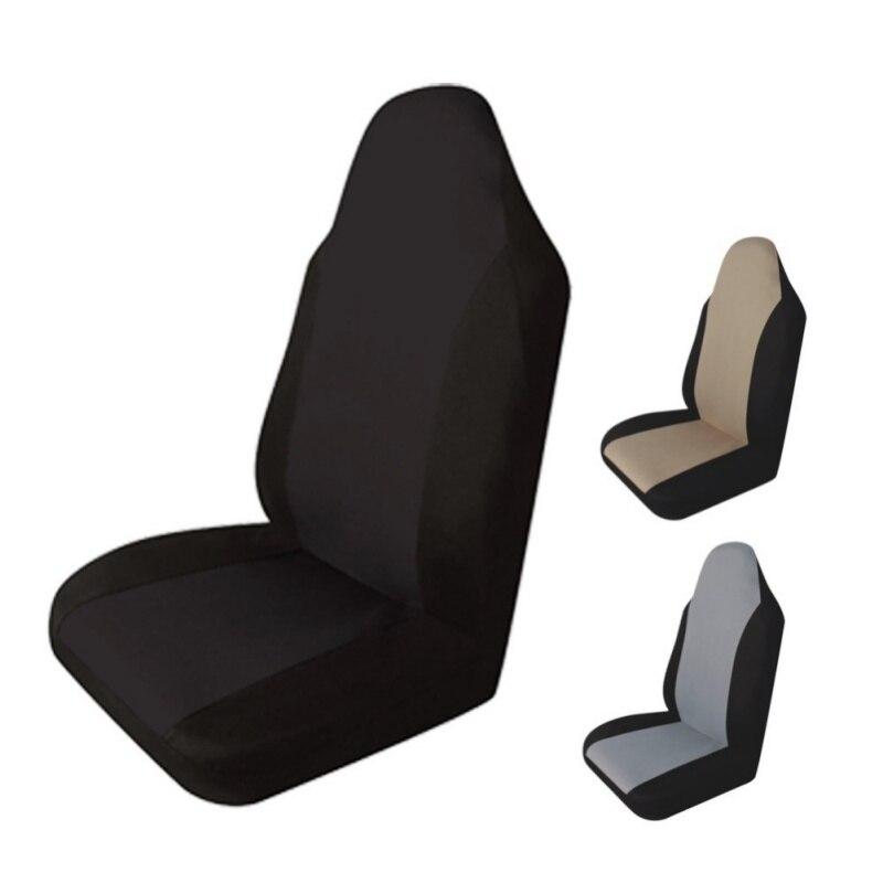 Сиденье автомобиля включает укладки переднего сиденья цельный упаковка Водонепроницаемый Anti-Dust наволочки автокресло протектор
