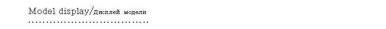 אוקספורד Steinmeier יומיומיות Yinzo 17