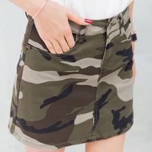7fa263e1a Camouflage Mini Skirts Summer Women Plus Size High Waist casual Pencil  Skirts(China)