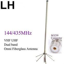 OSHINVOY dual band fiberglass antenna 144 435M  vhf uhf dual band ham radio roof repeater fiberglass antenna