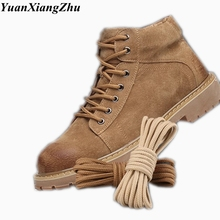 1Pair Martin Boot Shoelaces Polyester Solid Classic Round Casual Sports Boots shoes Lace 90cm/120cm/150cm 21 Colors