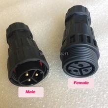 100 шт.* WVC мужской или женский разъем для WVC микро сетевой инвертор на солнечных батарейках Инвертор Кабель питания