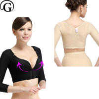 PRAYGER Women Molding Posture Shaping Body Shapers Lycra Push Up Bra Lifter Tops Recovery Armpit Corset Slimming Arm Underwear