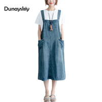 f54558f20c73 New Summer Solid Color Denim Suspender Dress For Female Loose Casual  Student Clothes Young Good Match