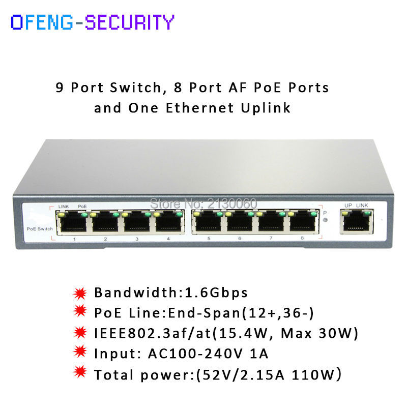 ieee 802.3af Switch 9-PORT 10/100M SWITCH WITH 8-PORT POE, IEEE 802.3af/at, Max PoE Power Output: 30Watts,PoE Budget:110Watts cctv 4 port 10 100m poe net switch hub power over ethernet poe