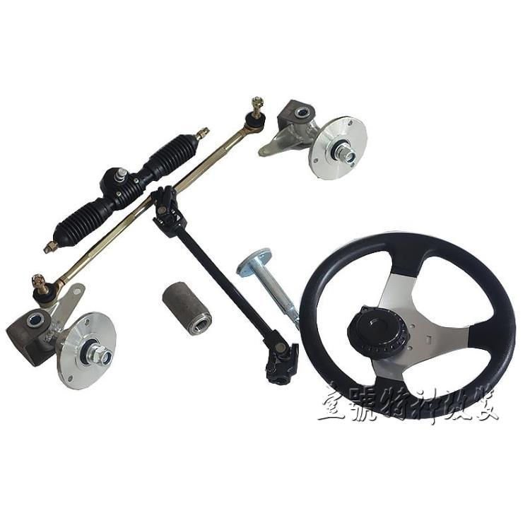 Go Kart Karting Atv Utv Buggy 6inch Wheel 32cm Steering Gear Rack Pinion U Joint Tie Rod With Steering Wheel Relieving Heat And Sunstroke Atv,rv,boat & Other Vehicle
