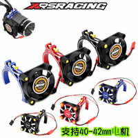 FATJAY XRSRACING RC 40-42mm heatsink with high speed cooling fan CNC machined alu alloy for RC 1/8 1/10 buggy truck cars motors