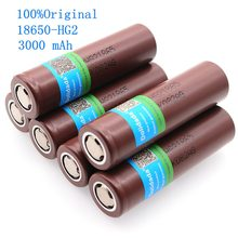 Dolidada 100% original 18650 battery rechargeable battery for LG HG2 18650 3000 mah lithium battery use Electronic cigarette(China)