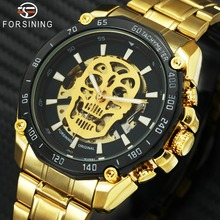 FORSINING Golden Auto Automatic Watch Mechanical Mens Watches Top Brand Luxury  Skeleton Skull Wristwatch for Man relogio mens watches top brand luxury forsining montre homme auto mechanical hollow out watch wristwatch gift free ship