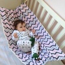 1pc Infant Baby Hammock For Newborn Kid Sleeping Bed Safe Detachable Baby Cot Crib Elastic Hammock With Adjustable Net Bed Kit