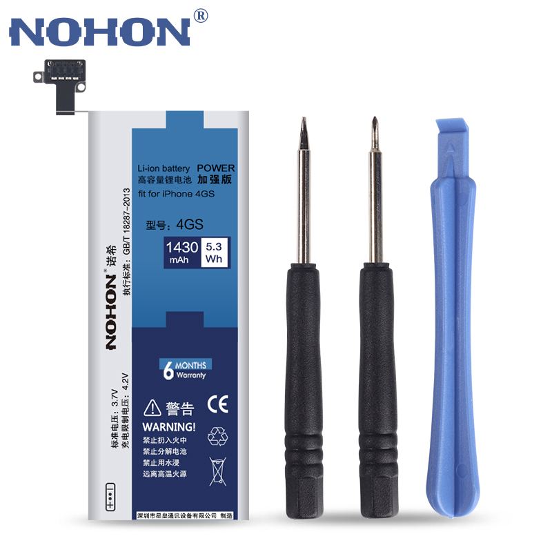 NOHON Built in Battery for Apple iPhone 4S 4GS Real High Capacity 3 8V 1430mAh Li