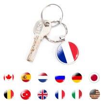 Nathional Flag Bag Pendant United Kingdom Russia France Spain USA Key Rings Car Chain Silver Metal Keyrings