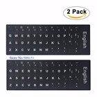 Keyboard Stickers En...