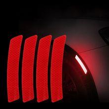 4 шт. автомобиля Светоотражающая Предупреждение ленты бампер автомобиля светоотражающие полоски безопасный отражатель наклейки на ногти