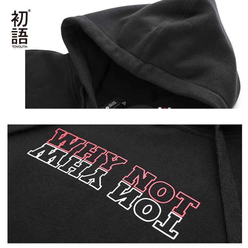 Juventud, en invierno con capucha chándales para las mujeres negro sudaderas largas Harajuku estampado de letras sudadera con capucha Casual sudadera de patchwork Mujer
