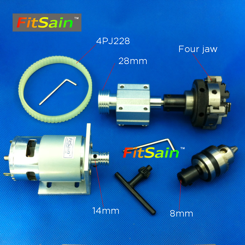 FitSain-775 DC24V 8000RPM motor pulley four jaw chuck D=50mm B12 drill chuck 1.5-10mm Pulley mini Lathe  spindle fitsain 775 dc24v 8000rpm motor pulley three jaw chuck d 50mm b12 drill chuck pulley mini lathe