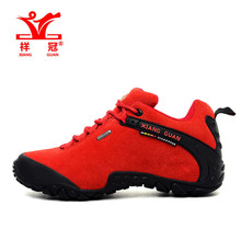 XiangGuan best quality women Outdoor Hiking shoes Suede Leather Sports Shoes Anti-Slip Mountain Boots NO:81285 size 36-39