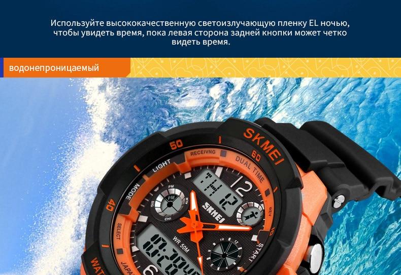 0931-Russian_12