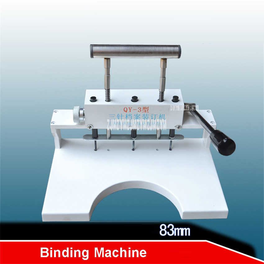 Three - Piece Binding Machine QY - 3 File Binding Machine Three - hole Punching Machine File Cover Binding Machine Hole 4mm 1pc brand new and high quality paper cutting punch combination punching hole pattern in three file binding machine