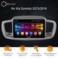 Ownice K1 K2 Android 8.1 Octa Core GPS Navi 10.1 Car DVD Multimedia for KIA Sorento 2015 2016 with RDS/Radio/USB/Mirrorlink