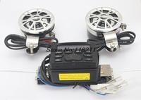 Motorcycle Dirt Bike ATV Audio System FM Radio MP3 Speaker Stereo Amplifier Handlebar Accessories 12V For