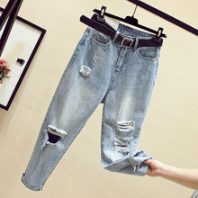Boyfriend Jeans For Women Summer Casual Loose High Waist Hole Ripped Denim Harem Pants