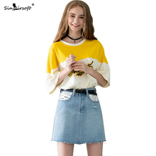 SINAIRSOFT Fashion Loose Womens A-line Skirt Cotton Casual Bag Hip Girl Mini Summer Hot Short Female