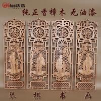 Dongyang резьба по дереву камфорного дерева старинные деревянные украшения экран на стене