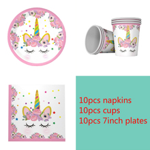Unicorn theme 10Plate+10Cup+10Napkin Party Supplies for 10 kids Birthday Decoration Tableware Set