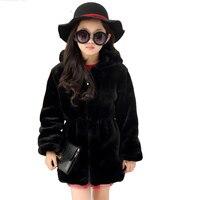 Girls Faux Fur Coat Winter Long Sleeve Hooded Warm Jacket Imitation Rabbit Fur Long Coat For