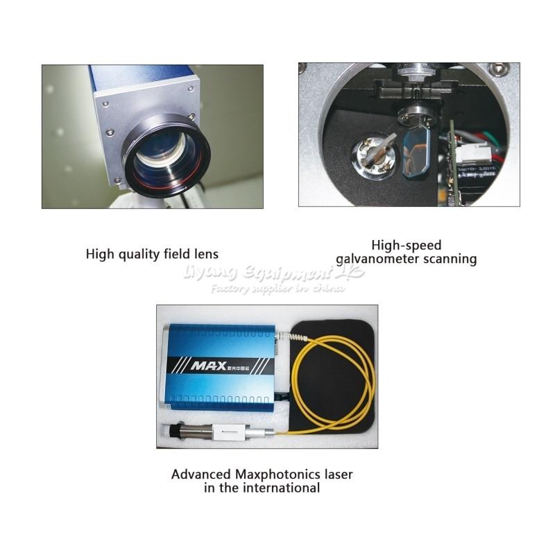fiber laser metal marking machine (8)