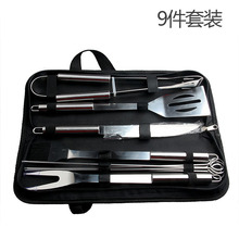 BBQ Grill Stainless Steel Barbecue Set with Storage Case Outdoor Barbecue Tool Combination 9PCS Set