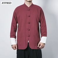 Long Sleeve Two Sided Traditional Chinese Clothes Tang Suit Top Men Kung Fu Uniform Outfit Clothing for Mens Traditional Jacket