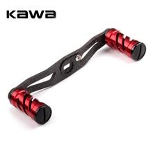 Reel Voor KAWA Koolstofvezel