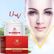 Bőrápolás 3D krém arcfelvarrás nti ráncfeszesítő arc krém Plant Essence V-Line bőrfeszesítő krém