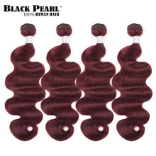 Black Pearl Pre-Colored Body Wave Human Hair Bundles Brazilian Hair Weave Bundles 4pc Wine Red Remy Hair Extensions 99j(China)